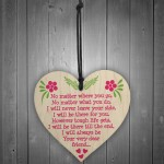 Dear Friend Poem Friendship Best Friend Home Gift Hanging Plaque