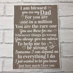 Blessed You Are My Dad Daddy Fathers Day  Signs Thank You Gift