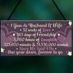 1st Wedding Anniversary Gift Plaque First Wedding Anniversary