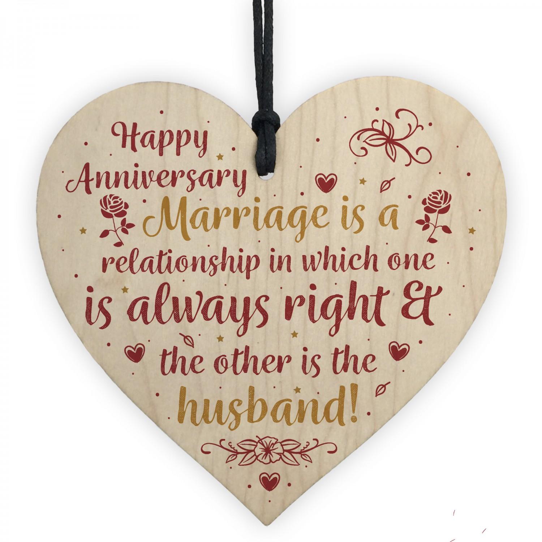 Funny Novelty Anniversary Gift Wooden Heart Wedding Anniversary