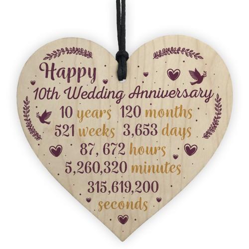 10th Wedding Anniversary Gift For Husband: Handmade Wood Heart Plaque 10th Wedding Anniversary Gift