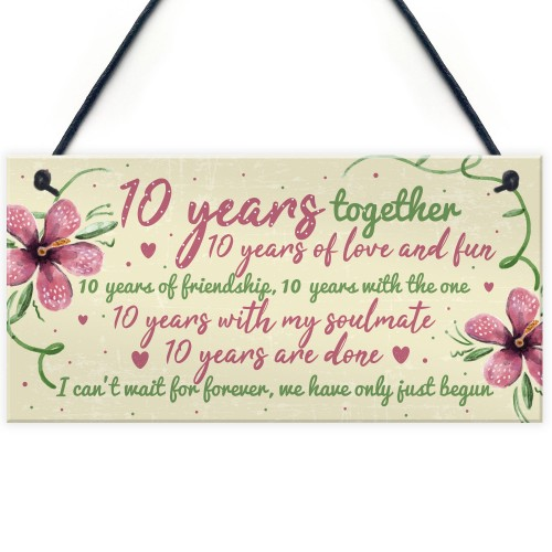 10 Year Anniversary Gift Boyfriend Girlfriend Him Her 10 Year