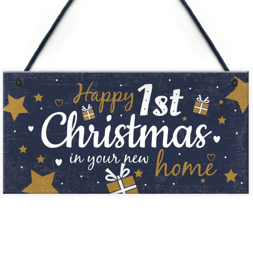 1st First Christmas In New Home Hanging Wall Xmas Tree Plaque