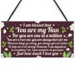 THANK YOU GIFT For Nan Plaque Nan And Grandad Gift Keepsake