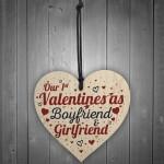 1st Valentines Card For Boyfriend Girlfriend First VALENTINES