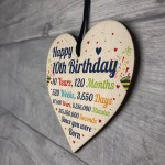 10th Birthday Gift For Boy Heart 10th Birthday Gift For Girl