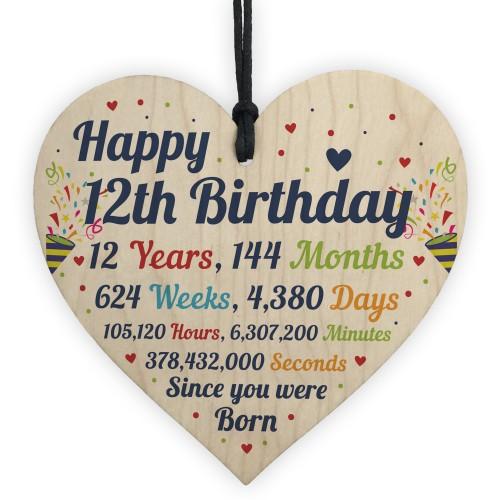 12th Birthday Gift For Boys Heart 12th Birthday Gift For Girls