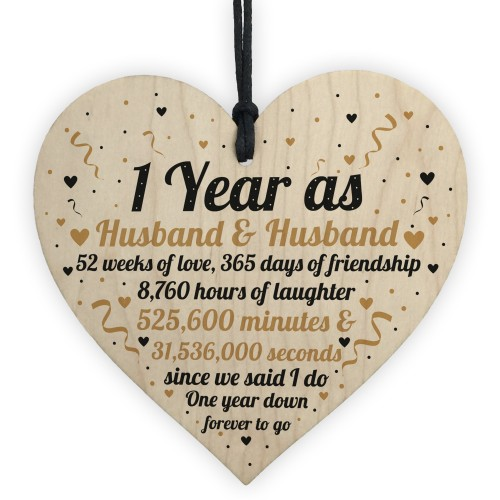 1st Wedding Anniversary Gift For Husband Wood Heart Husband Gift