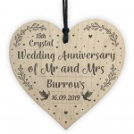 15th Crystal Wedding Anniversary Gift Personalised Heart Mr& Mrs