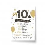 10th Wedding Anniversary Gift Print Mr & Mrs Anniversary Gifts