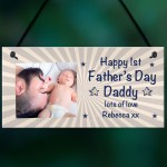 1st Fathers Day Gift For Dad Personalised Hanging Plaque New Dad