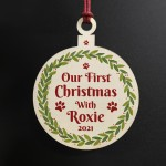 Dogs First Christmas Wooden Hanging Bauble Personalised 1st Xmas